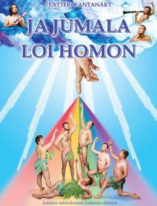2014: Ja Jumala loi homon